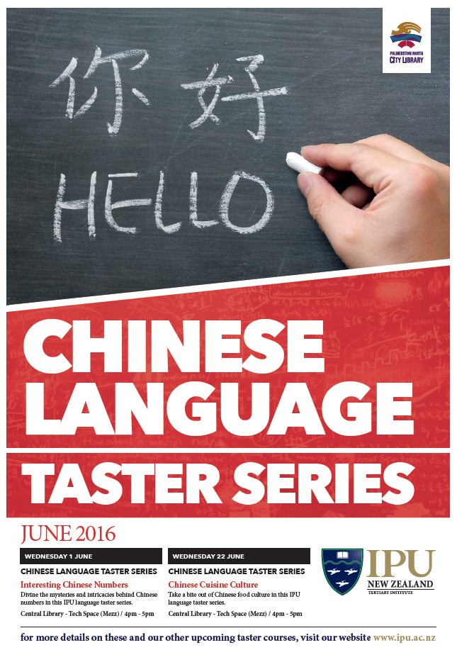 IPU ChineseTasterSeries June 2016